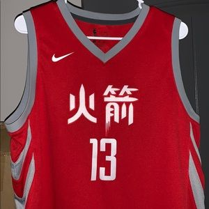 Youth XL James Harden Chinese New Year Kit
